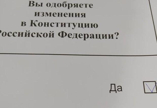 Севастопольский «Доброволец» проголосовал за поправки в Конституцию РФ