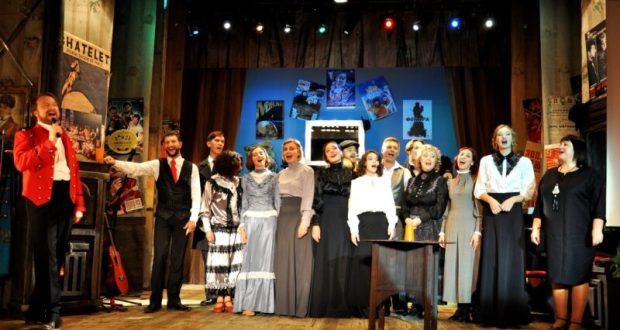 Крымский театр юного зрителя (Евпатория) возобновляет работу
