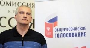 Крымчан и севастопольцев поблагодарили за активное участие в голосовании по поправкам в Конституцию