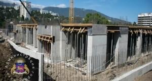 Как идут строительные работы на ялтинском стадионе «Авангард»