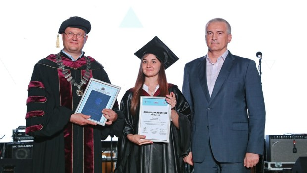 В Крымском федеральном университете – выпускной «FINAL BALL-2020»
