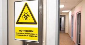 Коронавирус объявился в первой городской больнице Севастополя