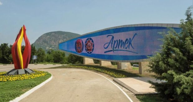 «Артек» открывает первую смену и принимает тысячу крымских детей