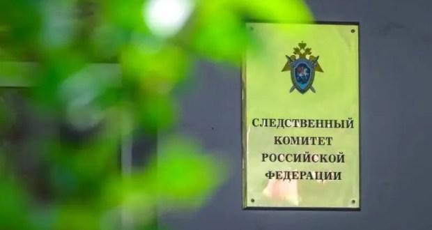 Чиновник администрации Джанкоя обвиняется в служебном подлоге
