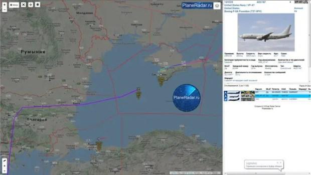 Российский Су-27 перехватил над Черным морем, близ берегов Крыма самолет-разведчик США