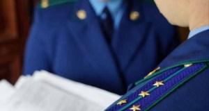 В Крыму будут судить «несостоявшегося посредника» при передаче взятки. Хотел «помочь» знакомому