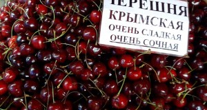 Мнение: курортников в Крыму, как и в «украинские времена», просто щиплют
