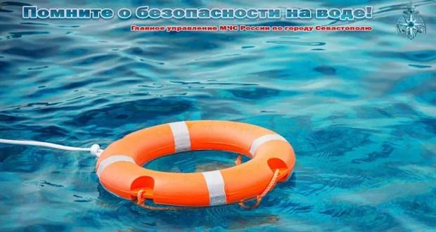 В Севастополе за минувшие сутки в море погиб дин человек, еще один спасен