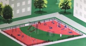 В Симферополе установят спортплощадку для людей с ограниченными возможностями