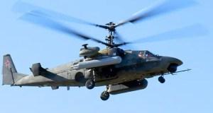 В Крым прибыли новые «Терминаторы». Боевые машины поступили на вооружение армейской авиации ЮВО
