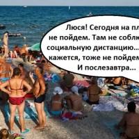 В Крыму стартовал полноценный курортный сезон
