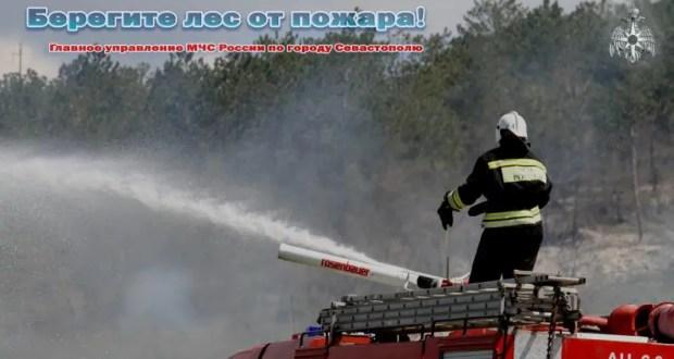 В севстопольских сёлах и Инкермане - чрезвычайный класс пожароопасности