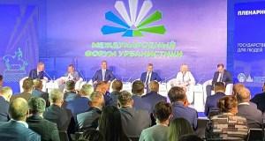 В Крыму хотят автоматизировать городскую инфраструктуру