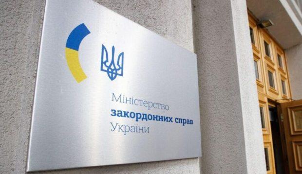 Кто бы сомневался: Украина возмущена тем, что Владимир Путин приехал в Крым