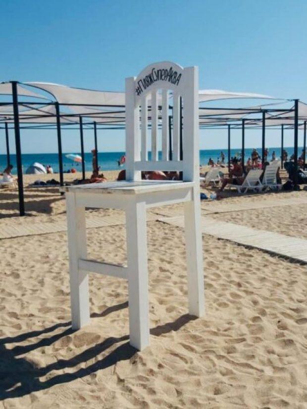 К пляжам Евпатории и Заозерного претензий нет