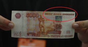 В Джанкое задержали мошенника, обманным путем похищавшего деньги у пенсионеров