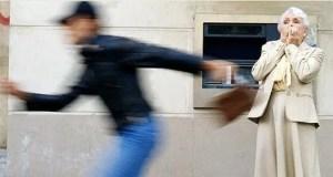 Уличный «бегун» заинтересовал полицейских, и не зря. Случай в Симферополе