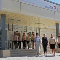 В Керчи открыли новый МФЦ «Мои документы»