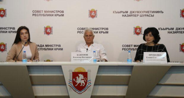 Проблема водоснабжения Крыма. Чиновники и коммунальщики… просто извинились
