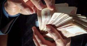 В Симферополе судили за «незаконную банковскую деятельность» двоих жителей Челябинска