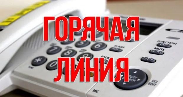 В Севастополе организована «горячая линия» по фактам загрязнения морской акватории