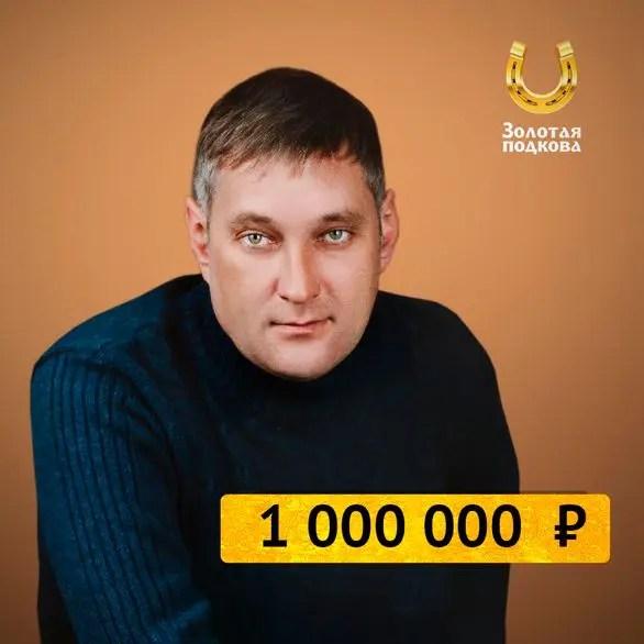 """В Крыму появился ещё один """"лотерейный"""" миллионер. На этот раз - бизнесмен"""