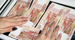 В Крыму чаще всего оказывались подделками пятитысячные купюры