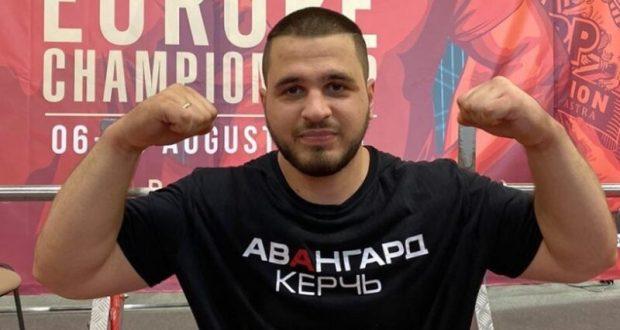 Богатырь из Керчи установил новый мировой рекорд на чемпионате Европы в Московской области