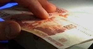 В Симферополе по подозрению в мошенничестве задержан житель Краснодарского края
