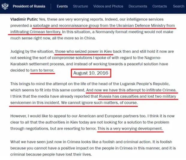 NBC выпустил странный репортаж о «поддержке повстанцев» в Крыму. Посольство РФ в США требует объяснений