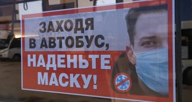 «География» коронавируса сентября: в «лидерах» Симферополь и… нет, не Ялта