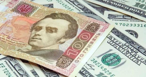 Обмен валют в Украине: вопросы, ответы на которые необходимо знать