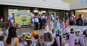 Сергей Аксёнов принял участие в торжественной линейке, посвященной открытию лицея - «школы XXI века»