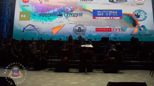 "На ЮБК стартовал международный фестиваль ""Дорога на Ялту"""