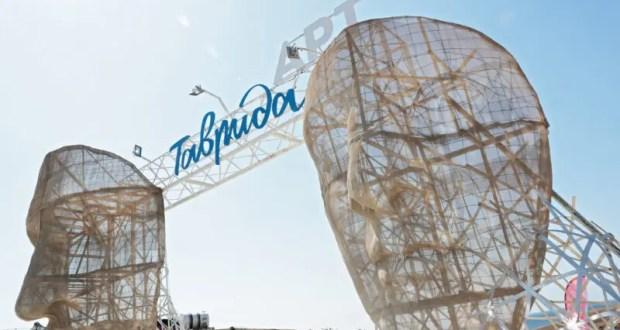 Мнение: фестиваль «Таврида-АРТ» имеет большое экономическое значение для Крыма, а главное - Судака