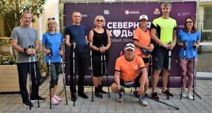 19 сентября в Ялте - региональный этап проекта «Северная ходьба – новый образ жизни»
