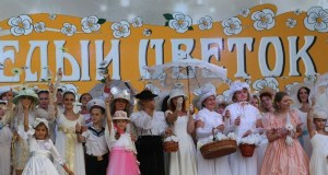 «Белый цветок» объединяет: керчане собрали почти два миллиона рублей на помощь детям