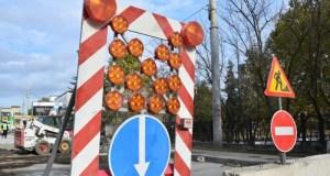 Автомобилистам приготовиться… к пробкам. В Симферополе грядет продолжение ремонта моста на ул. Толстого