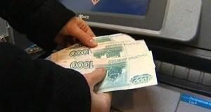 В Севастополе задержали подозреваемого в краже денежных средств с банковской карты
