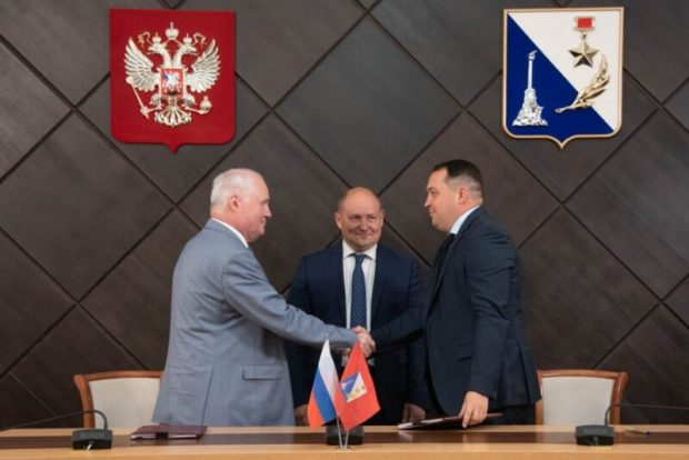 В Севастополе заключен контракт на строительство онкологического диспансера