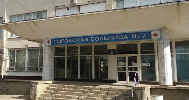 Вице-премьер правительства Крыма Романовская, заболевшая коронавирусом, госпитализирована