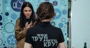 В СевГУ - ежегодный конкурс «Любой Труд всегда Крут»