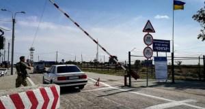 Украинцы летом не слишком активно ехали в Крым. Статистика Погрануправления подтверждает