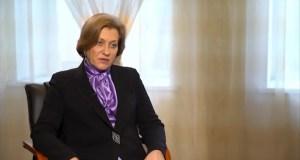 Глава Роспотребнадзора объяснила строгость всеобщего масочного режима