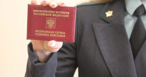 В Севастополе приставы возбудили 66 уголовных дел в отношении неплательщиков алиментов