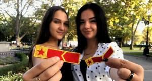 Молодежь Севастополя научат быть руководителями