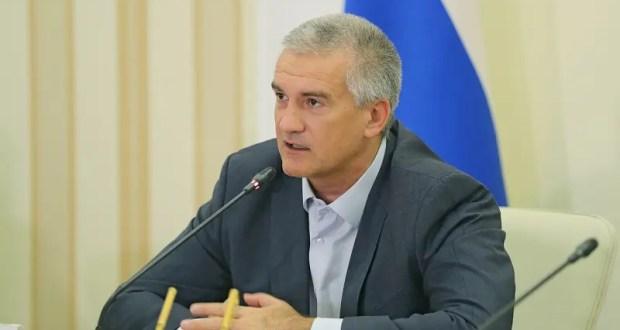 Глава Крыма напомнил министрам и главам ведомств об ответственности за не освоение бюджета
