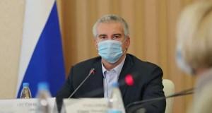 Аксёнов: в Крыму стало меньше отказов от госпитализации