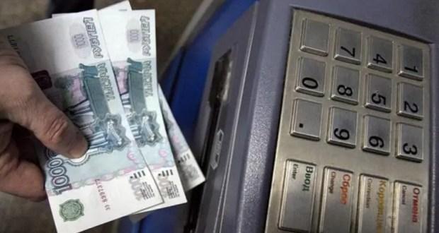 В Симферополе по «горячим следам» задержан подозреваемый в краже банковской карты у соседа