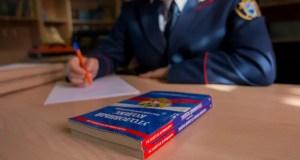 Следственный комитет объявил о завершении расследования дела экс-руководителя ООО «Крымспецстрой»